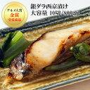 マルゲン ぽん鱈 (ぽんたら) 400g 3箱 送料無料 珍味 つまみ [1箱当り2,680円]