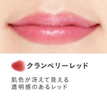 エトヴォス(ETVOS)公式ショップぷっくりボリュームのある唇へ導くリップ美容液「ミネラルリッププランパー」【etvos】【30日間返品保証】