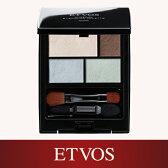 上質なミネラルで目元をやさしくメイク「ミネラルアイカラーパレット」【etvos(エトヴォス)】【30日間返品保証】
