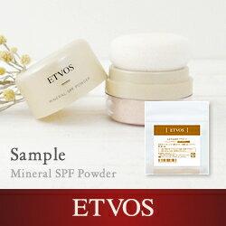 お化粧直しに便利!天然ミネラルの日焼け止め「ミネラルSPFパウダーサンプル/SPF38PA+++」【内容量:0.3g】【etvos(エトヴォス)】