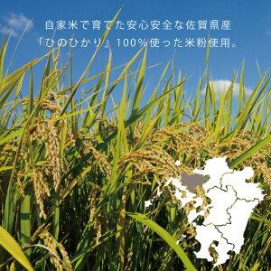 米粉はオーナーパティシエの自家米を使用。佐賀県産ひのひかり