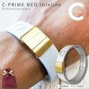 C-PRIME シープライム 正規品 ギフト送料無料 C・PRIME NEO thinline 0250/white/gray/gold パワーバンド パワーバランス リストバンド ゴルフ 野球 マラソン サッカー グッズ シリコン製