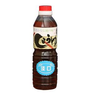 ハラル認証取得しょうゆハラル醤油うすくち500ミリリットルJAS標準薄口淡口HALALSoySauce