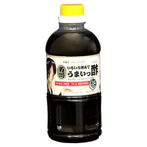 ハラル認証取得ドレッシング酢醤油ハラルいろいろ使えてうまいっ酢500ミリリットルHALALVinegarSoySauce