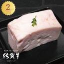 牛脂 ピンク 和牛 未精製 「 A5等級 佐賀牛 牛脂 ブロ