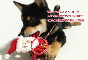 【クーポン対象商品】●犬のおもちゃ/ミルキーティザートリプルボール・リング/犬雑貨/ラッピング無料【楽ギフ_包装】