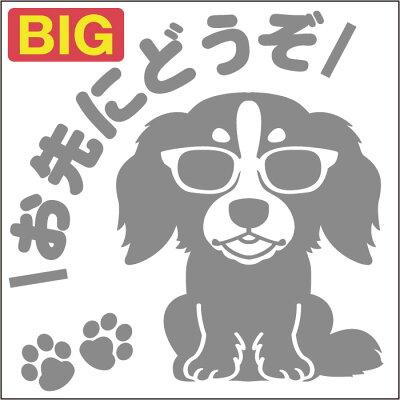 【 バーニーズ 】 大きい/BIG/ドッグ/グッズ/犬/雑貨/ステッカー/かわいい デザイン■安全...