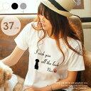 【名入れ】愛犬 半袖Tシャツ カーシヴ 春夏服 お散歩ウェア