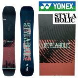 20-21 YONEX STYLAHOLIC ツイン キャンバー ヨネックス スタイラホリック パーク ジャンプ スローププスタイル 正規品 21Snow スノボ