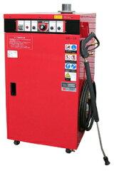 岡常製 コンパクト高圧温水洗車機(200V) MR-20