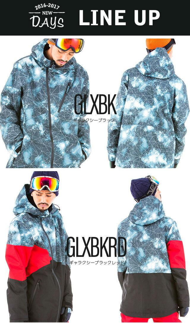 スノーボードウェア メンズ スキーウェア 上下セット 2016-2017新作 スノボウェア ボードウェア スノボ スノーボード スノボー スキー スノボーウェア スノーウェア ウェア ウエア17ウェア☆