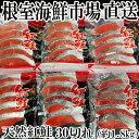 【ふるさと納税】甘口紅鮭5切×6P(計30切、約1.8kg) A-11004