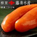 【ふるさと納税】【北海道根室産】<鮭匠ふじい>熟成たらこ500g A-42003