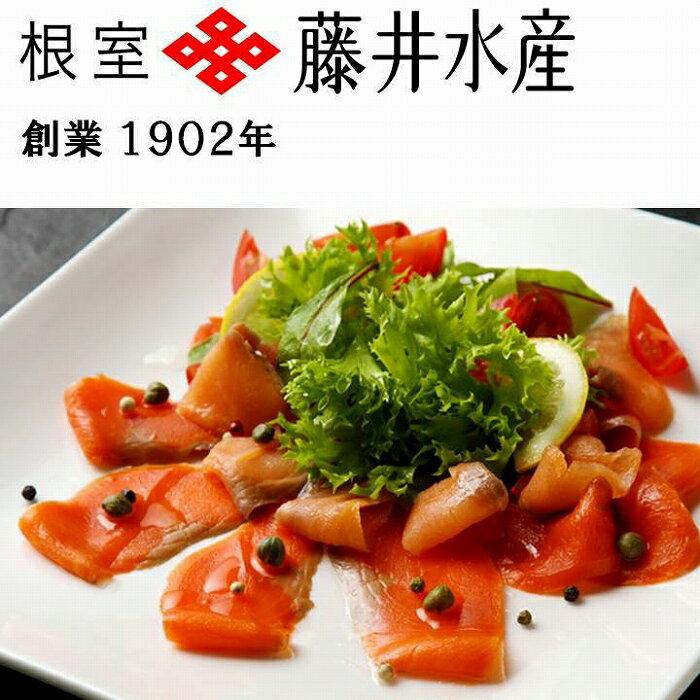 <鮭匠ふじい>天然紅鮭のスモークサーモン40g×6P A-42060
