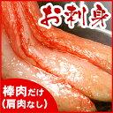 【ふるさと納税】紅ズワイガニむき身800g(400g×2パック) A-56007
