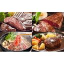 【ふるさと納税】サロマ和牛ステーキ4枚800g・スライス60