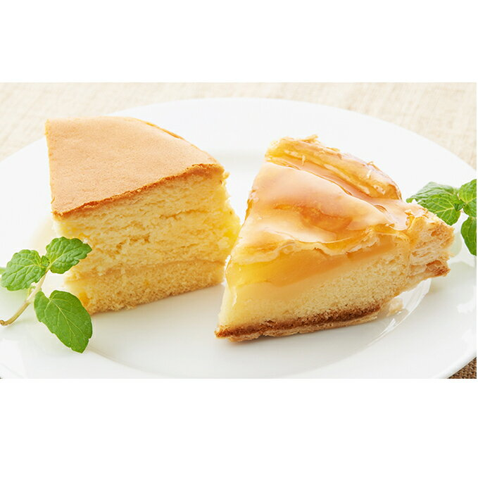 【ふるさと納税】チーズスフレ・アップルパイのセット 【お菓子・ケーキ・アップルパイ・スイーツ】