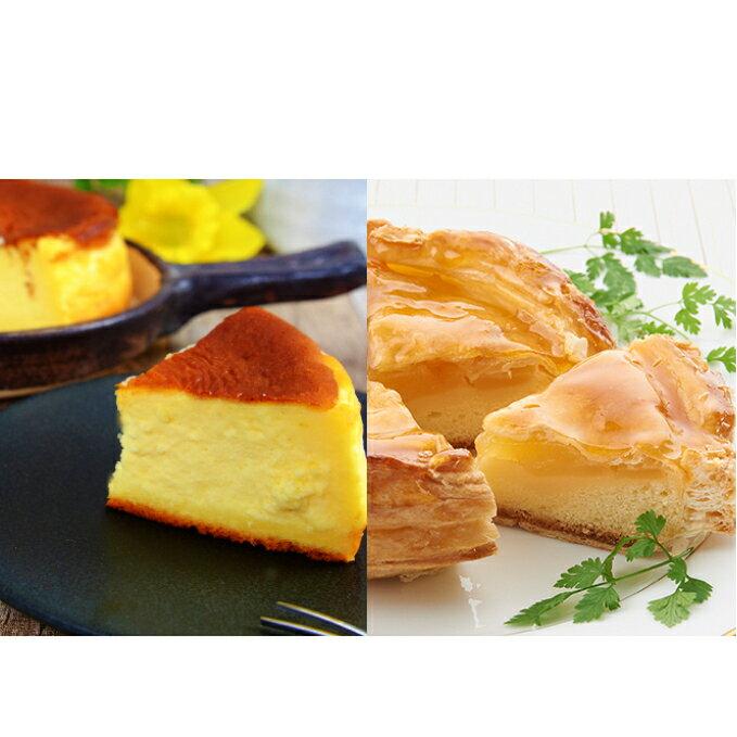 【ふるさと納税】バスク風チーズケーキ・アップルパイのセット 【チーズケーキ・お菓子・ケーキ・アップルパイ・スイーツ】