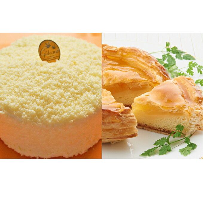 【ふるさと納税】レアチーズケーキ・アップルパイのセット 【お菓子・チーズケーキ・アップルパイ・スイーツ】