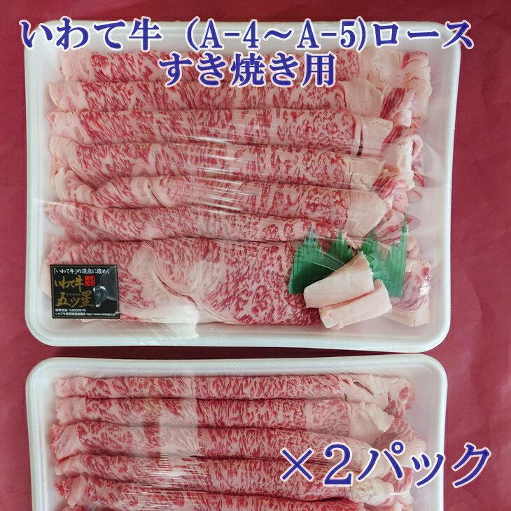 牛肉, その他  (A-4A-5 600g2