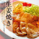 【ふるさと納税】南部高原豚ふるさと納税限定満腹セット 合計3.4kg 2