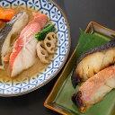 【ふるさと納税】レンジで簡単! 閖上海鮮西京漬け&煮魚セット...