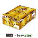 【ふるさと納税】地元名取生産 ヱビスビール 350ml 24本(1ケース)