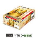 【ふるさと納税】地元名取生産 麦とホップ 350ml 24本(1ケース)