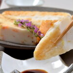 【ふるさと納税】伝統の味を今に伝える「笹かまぼこ詰合せ」