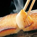 【ふるさと納税】香ぐわしき、味の極み「旬海漬詰合せ」