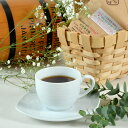 【ふるさと納税】夜にもおすすめカフェインレスコーヒーと当店オ