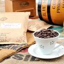 【ふるさと納税】こだわりの自家焙煎コーヒー4種飲み比べ【粉】