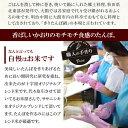 【ふるさと納税】300P1503 秋田県本場大館きりたんぽ会鍋セット 3