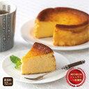【ふるさと納税】バスク風チーズケーキ F2Y-1239