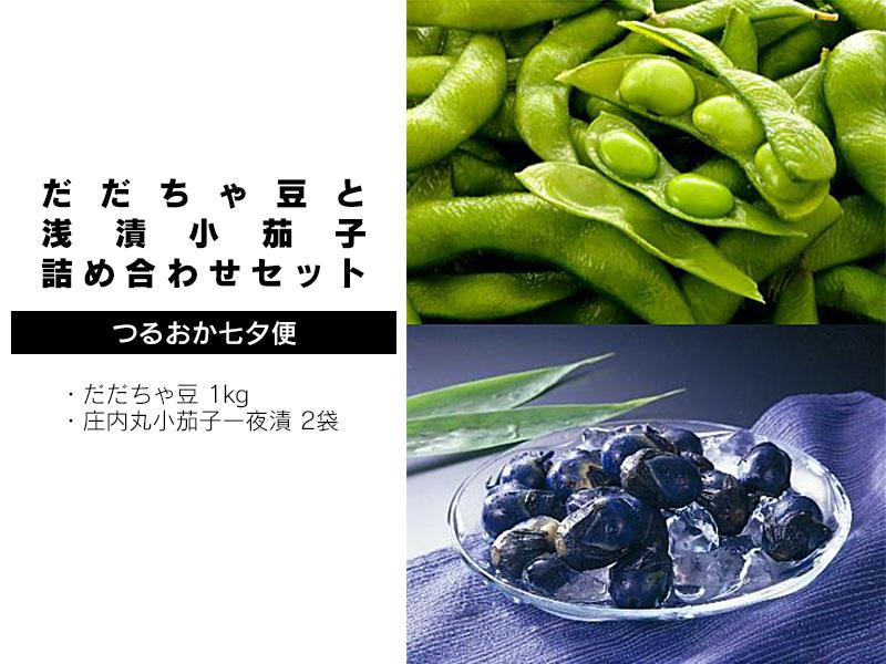 野菜・きのこ, セット・詰め合わせ  1kg2)