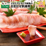 【ふるさと納税】鮮魚せんぎょセンギョ