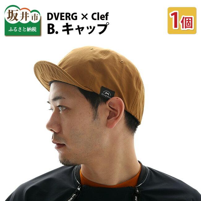キャンプ アウトドア DVERG×Clef B.キャップ ドベルグ クレ 帽子 メンズ[先行予約]