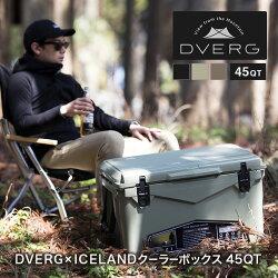 【ふるさと納税】キャンプ アウトドア クーラーボックス 45QT DVERG×ICELAND 保冷 ハードクーラー 大型 おしゃれ グランピング 釣り(クラウドファンディング対象)・・・ 画像1