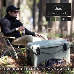 【ふるさと納税】キャンプ アウトドア クーラーボックス 45QT DVERG×ICELAND 保冷 ハードクーラー 大型 おしゃれ グランピング 釣り【先行予約】・・・ 画像1