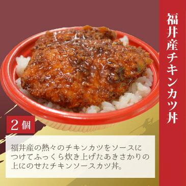 【ふるさと納税】チキンソースカツ丼・天丼・かき揚げ丼の6個セット