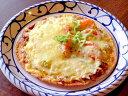 【ふるさと納税】野菜 やさい たっぷり ピザ 無添加 自家製 手作り k139-015 送料無料 2