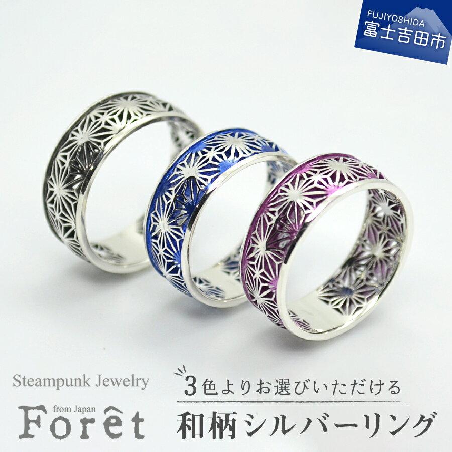 男女兼用アクセサリー, 指輪・リング  1125