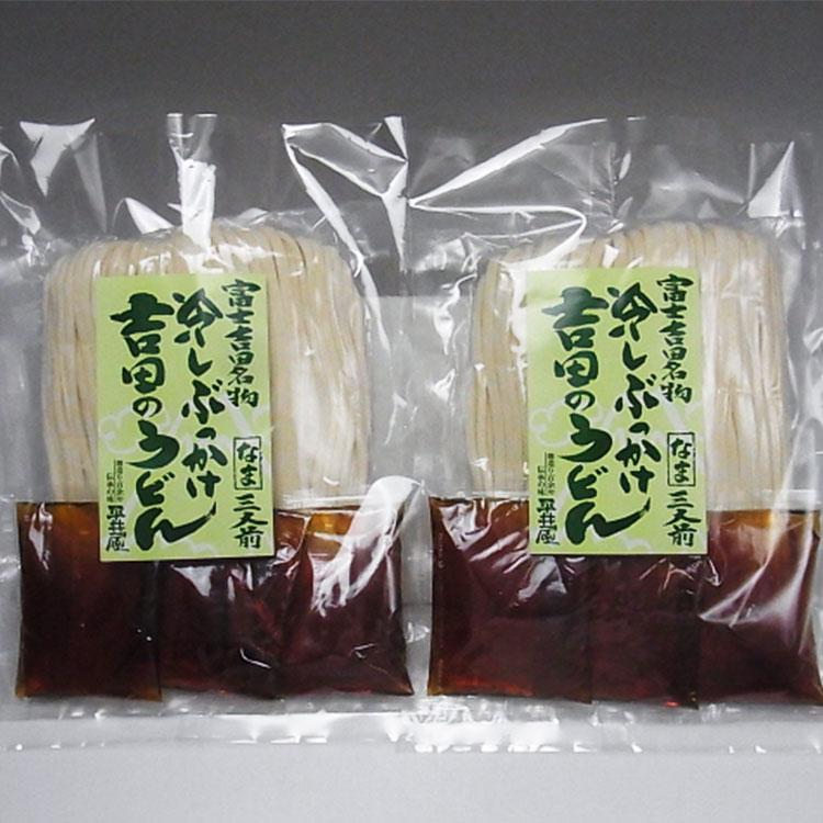 冷しぶっかけ吉田のうどん(3人用平袋×2パック) 送料無料 うどん udon お土産 お試し お取り寄せ グルメ 保存食 非常食 訳あり コロナ 冷やしうどん 冷やし中華 冷やしそば 麺 ご当地