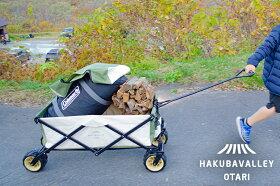 【ふるさと納税】HAKUBAVALLEYOTARI|オフロードや段差もスムーズに移動ができて収納時はコンパクトアウトドアワゴンキャンプ