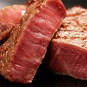 【ふるさと納税】飛騨牛 シャトーブリアン ステーキ 最高ラン