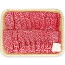 【ふるさと納税】飛騨市産 5等級飛騨牛 すき焼き用 800g 冬ギフト お歳暮[Q377]