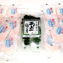 【ふるさと納税】a10-084 ネギトロ丼用まぐろのたたきと...