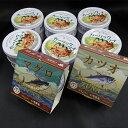 【ふるさと納税】a10-378 ガーリックツナ12缶&ツナ缶2缶セット