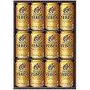 【ふるさと納税】a10-412 サッポロ ヱビスビール ギフト【YE3D】