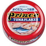 【ふるさと納税】a12-025 プリンスツナ缶 A50 赤缶24缶入り